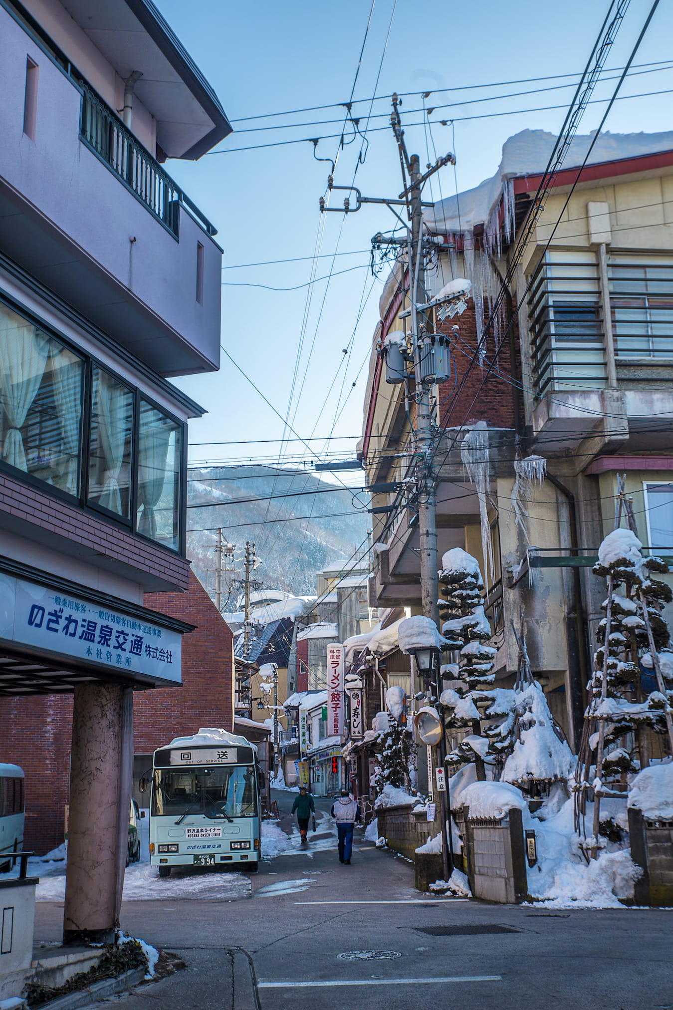 Street of Nozawa Onsen during Powder Culture Tour with First Tours