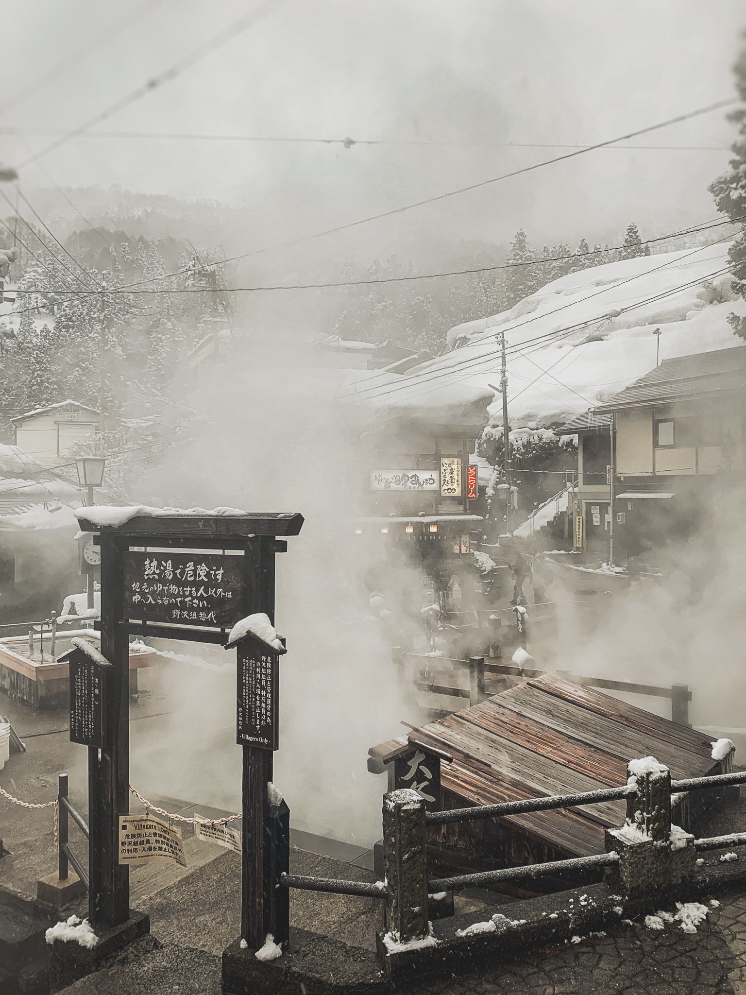 steam coming out of natural hot spring inNozawa Onsen
