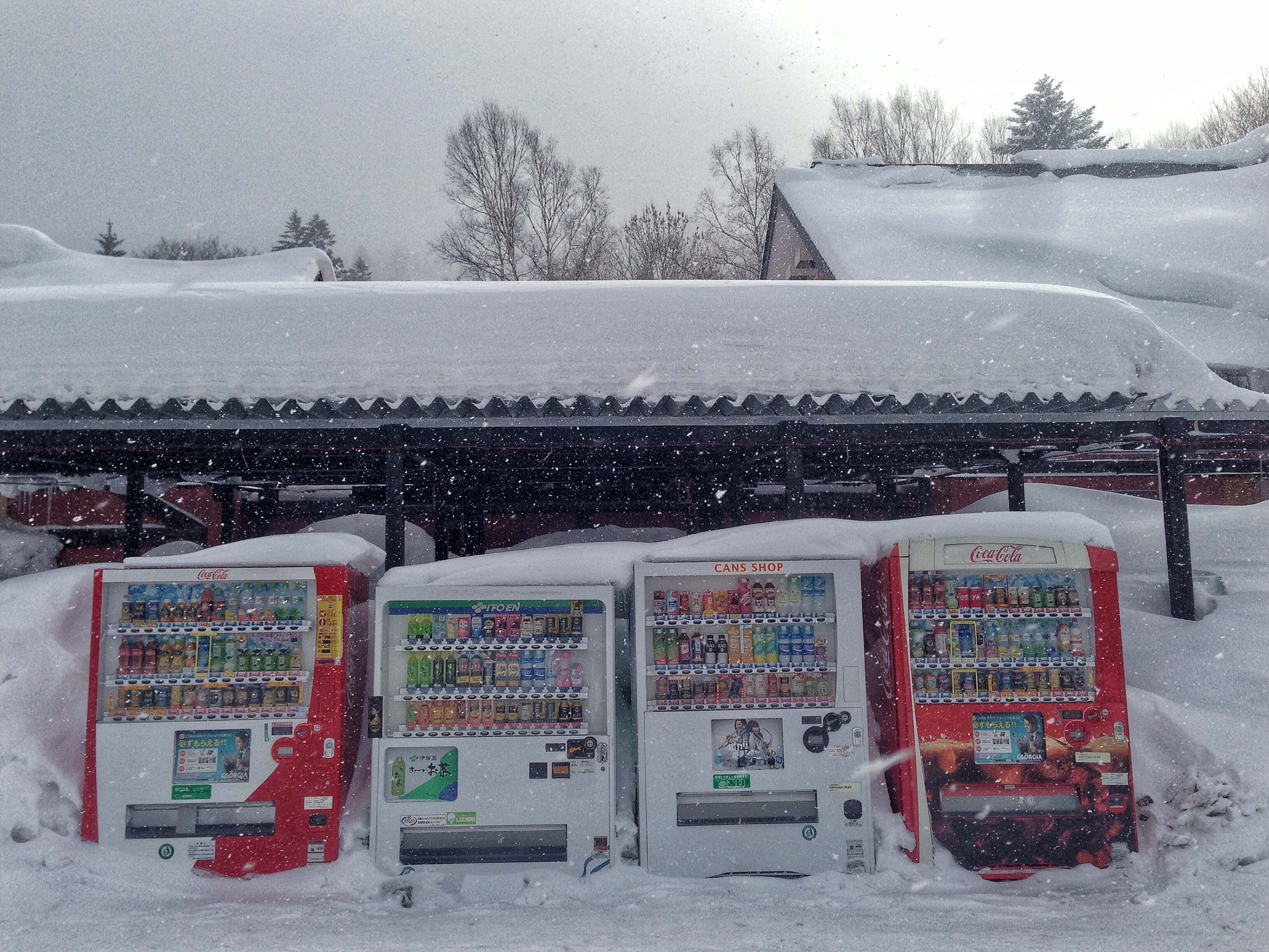Snow covered vending machines Hokkaido