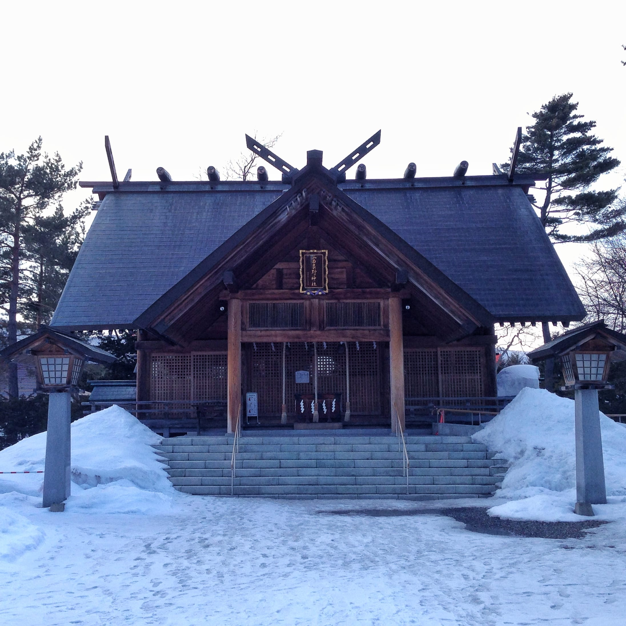 Furano shrine First Tours